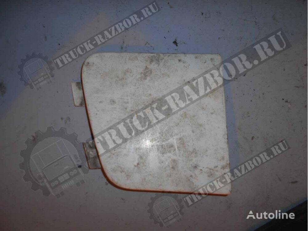 VOLVO zaglushka reshetki, R (20529708) front fascia for VOLVO tractor unit
