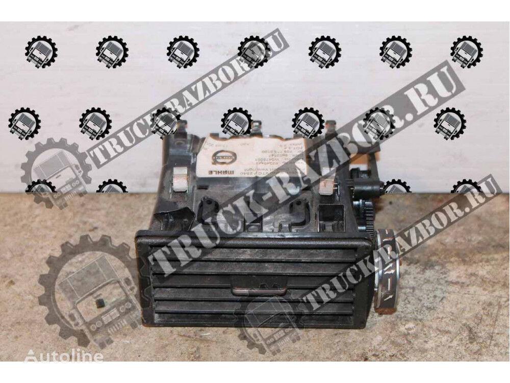 vozduhovod VOLVO (82246422) spare parts for VOLVO FH13 tractor unit